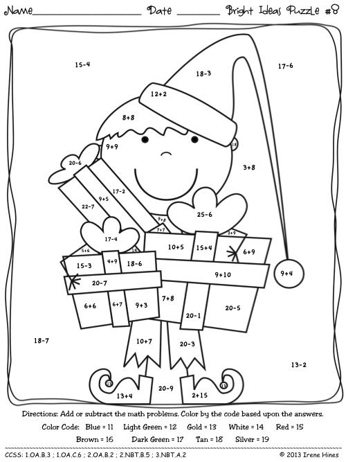Math Coloring Sheets For Christmas Christmas Math Coloring Pages