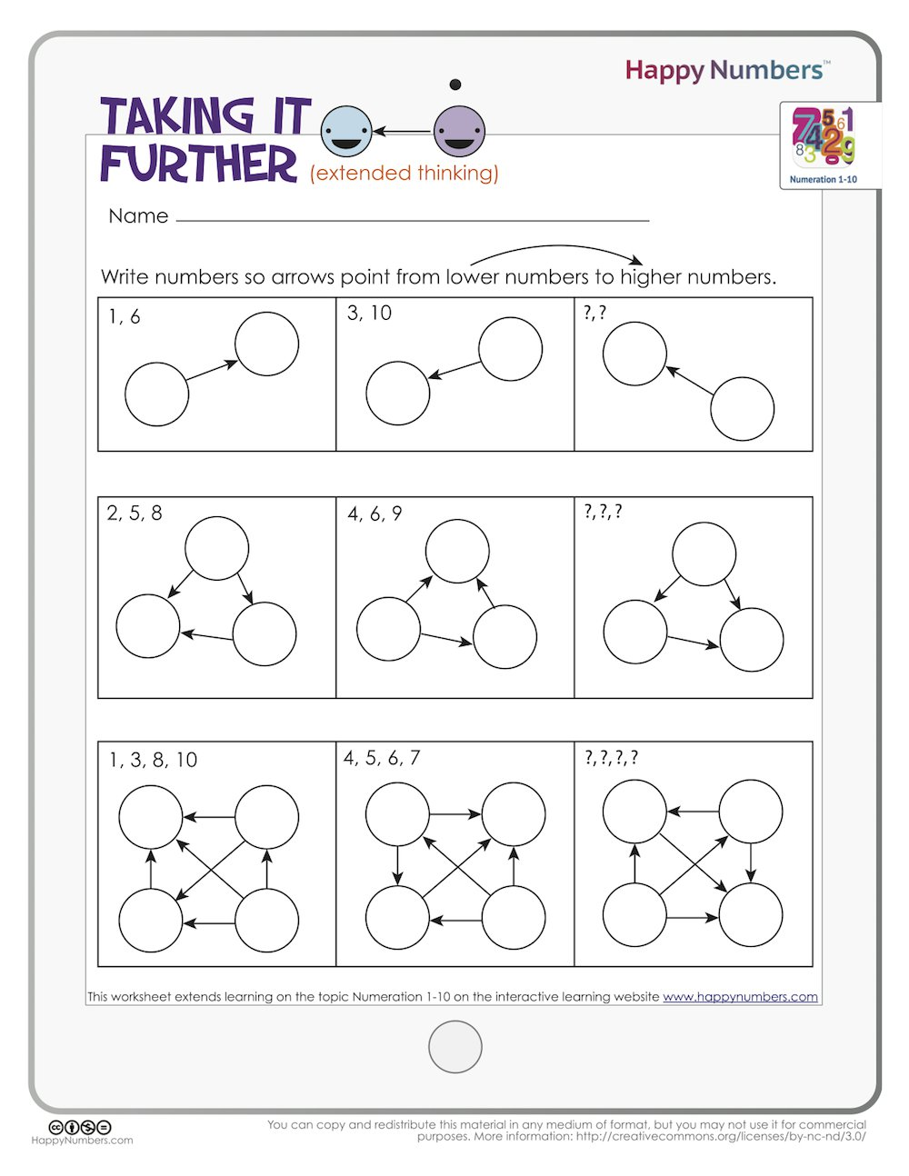 Math Worksheets For K1 1176271