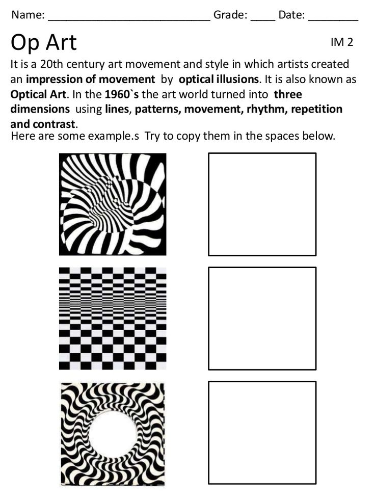Middle School Art Worksheets The Best Worksheets Image Collection