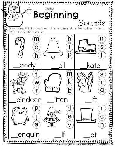 Missing Sounds Worksheets For Kindergarten 809812