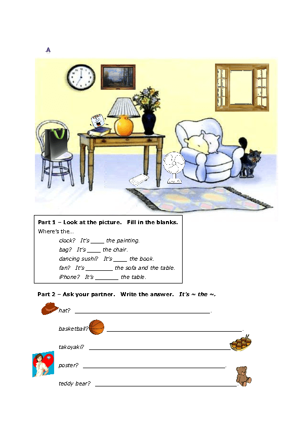 Prepositions Of Place Worksheets For Kindergarten Pdf 434009
