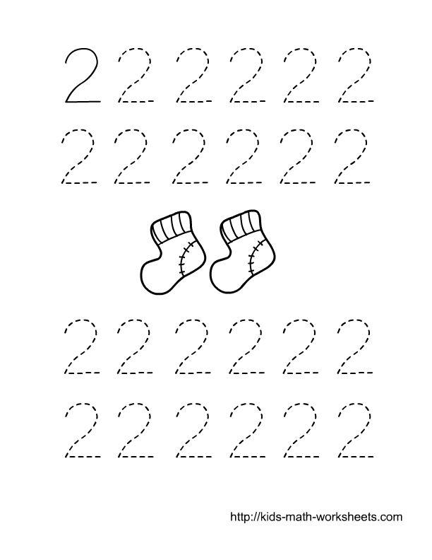 Preschool Worksheets Number 2 550535