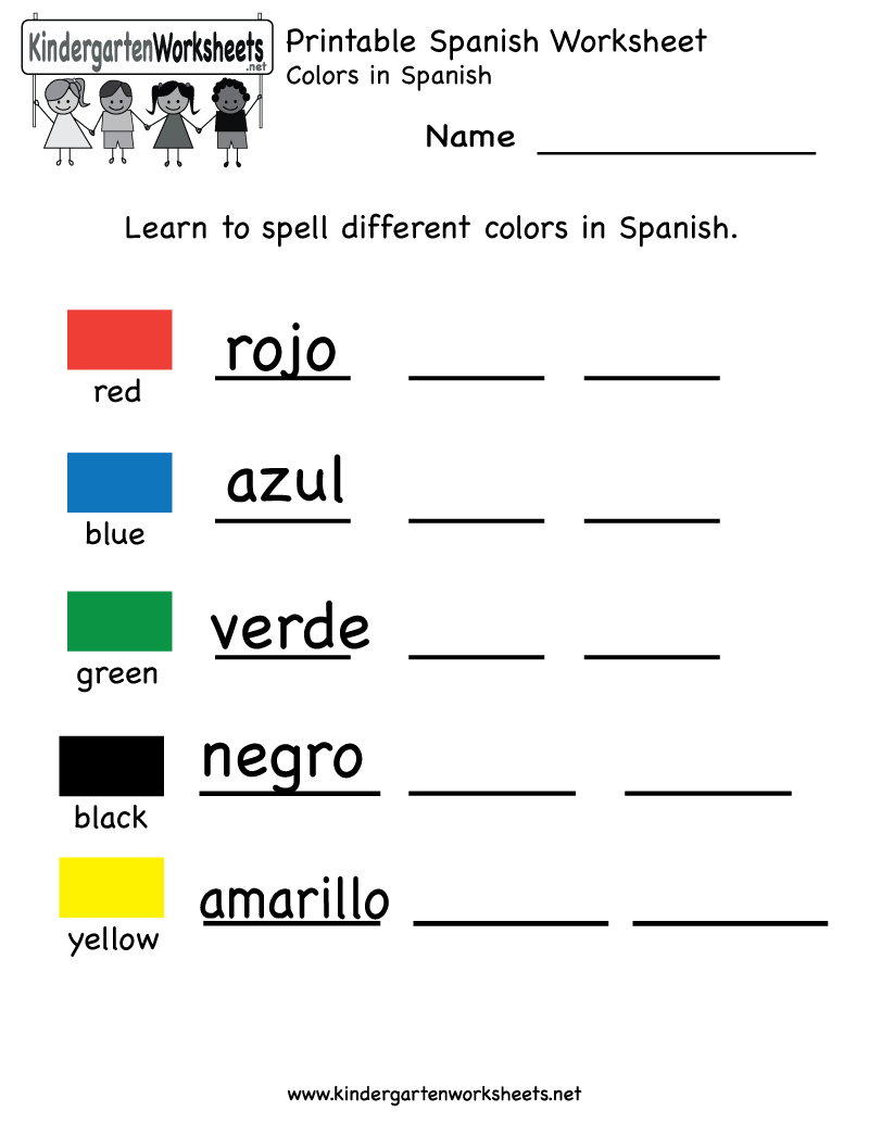 Printable Worksheets For Kindergarten In Spanish 1177135
