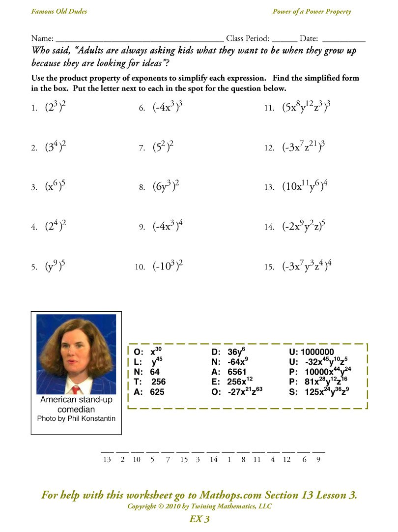 Raising A Power To A Power Worksheet The Best Worksheets Image