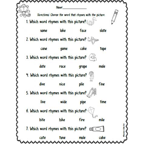 Silent E Worksheets Silent E Worksheets Educents Ideas