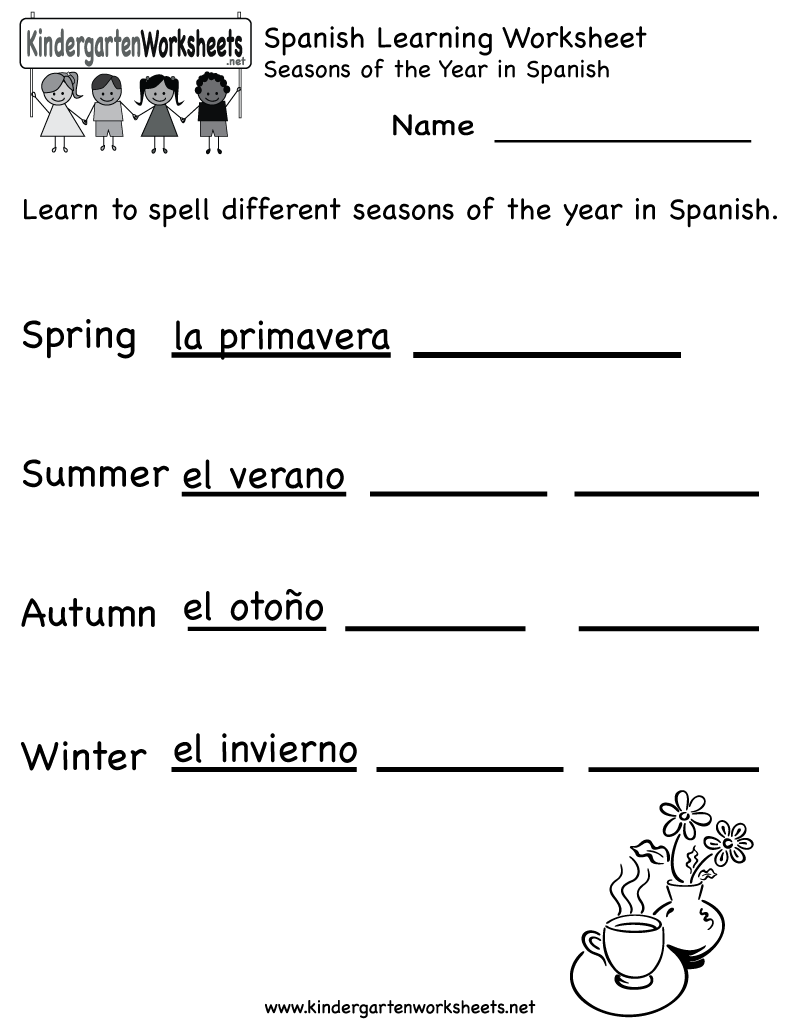 Spanish Lessons Worksheets The Best Worksheets Image Collection