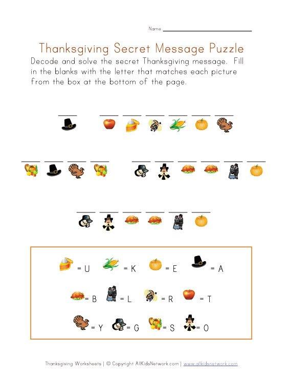 Thanksgiving Worksheets Printable Thanksgiving Activities Like