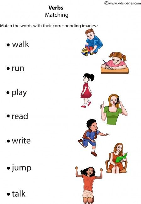 Action Verbs For Kids Worksheets