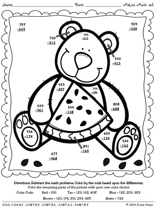 Addition And Subtraction With Regrouping Coloring Worksheets The