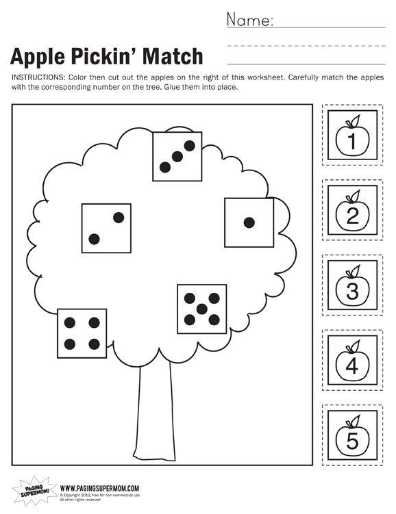 Apple Worksheets Kindergarten