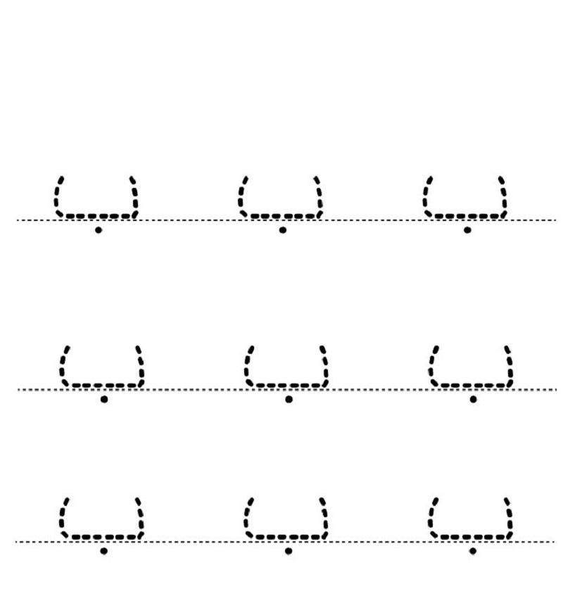 Arabic Alphabet Writing Practice Sheets 928600