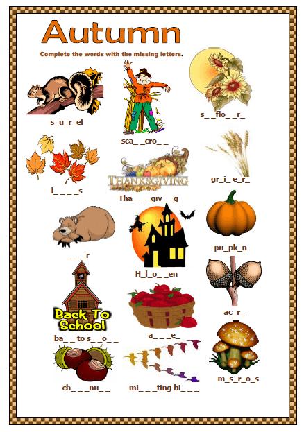 Autumn Missing Letters Activity