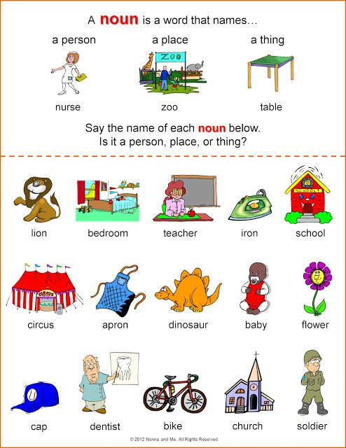 Basic Noun Worksheets