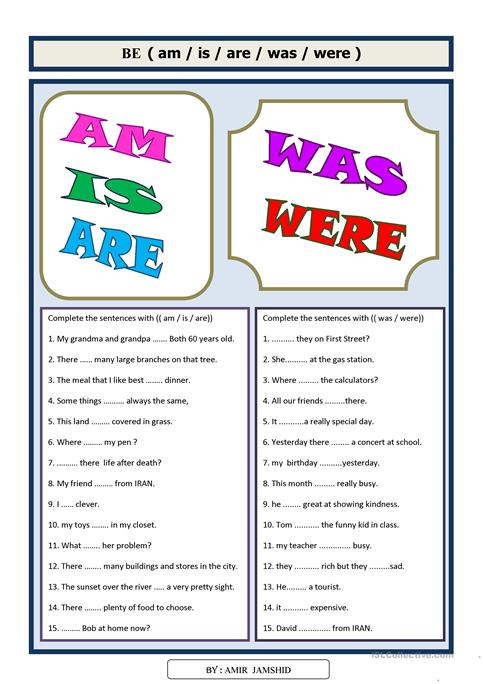 Be (( Am Is Are Was Were)) Worksheet