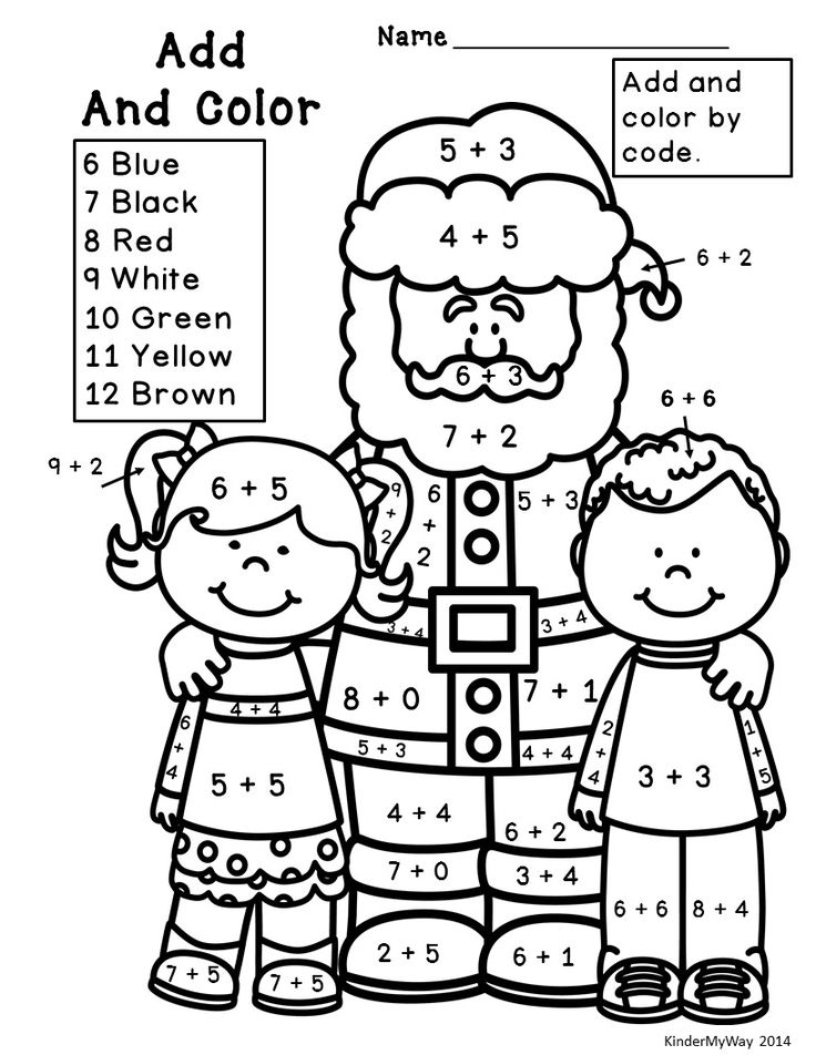 Christmas Math Worksheets Color By Number 285400