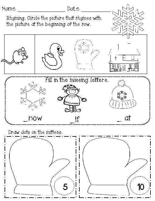 Christmas Themed Worksheets For Preschool 1405304