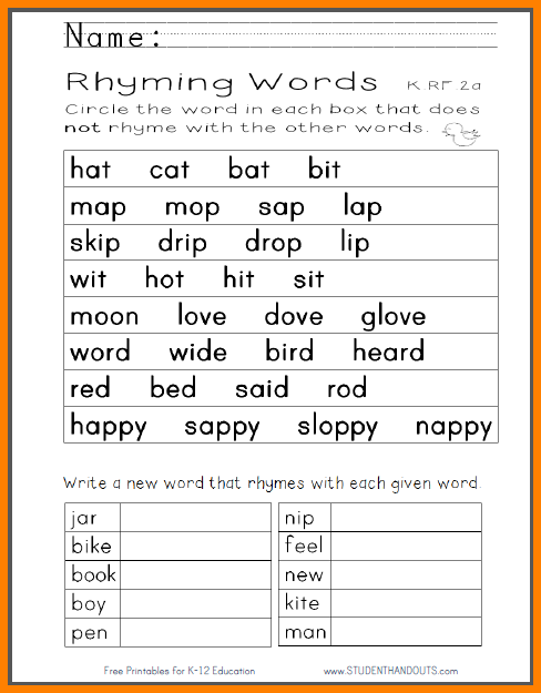 Collection Of Rhymes Worksheet