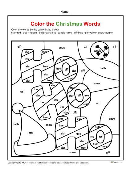 Color The Christmas Words