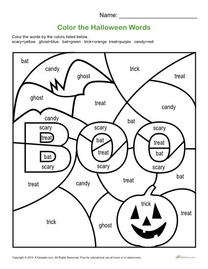 Color The Halloween Words