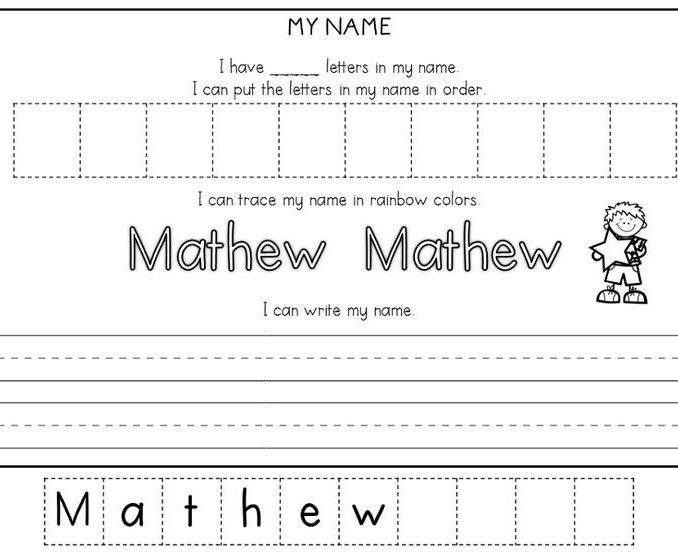 Custom Tracing Sheets Free Name Tracing Worksheets For Preschool