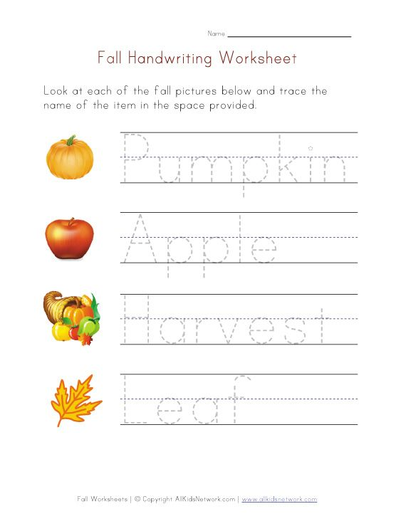 Fall Handwriting Worksheet