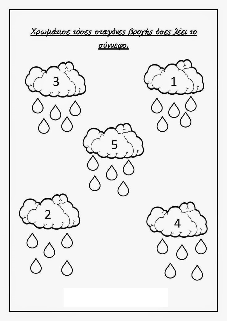 Fall Worksheets For Kindergarten Free 1109106