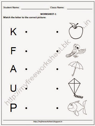 Free Nursery English Worksheets And Match The Letter To The