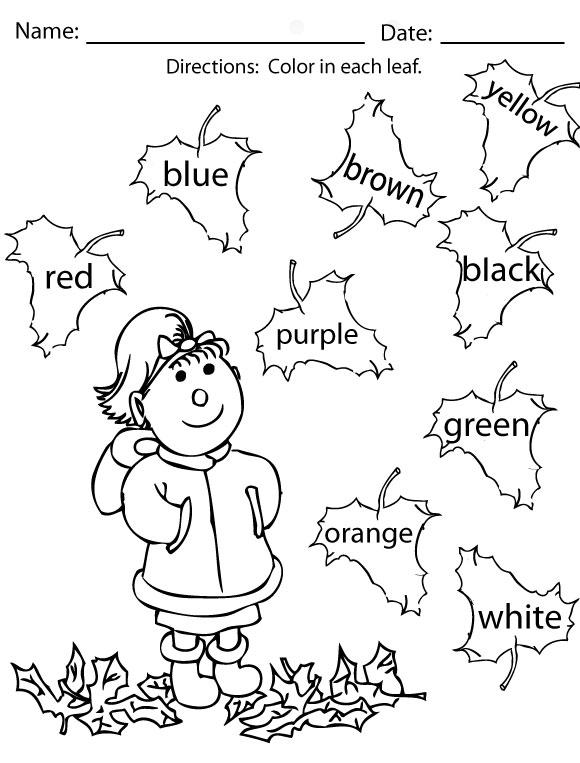 Free Printable Preschool Fall Worksheets 905716
