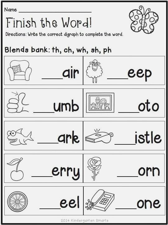 Grade 1 English Worksheet