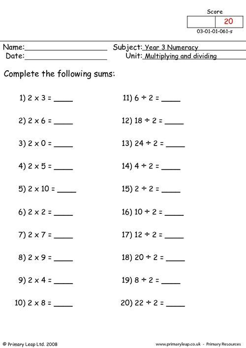 Integers Worksheets Multiplication Division
