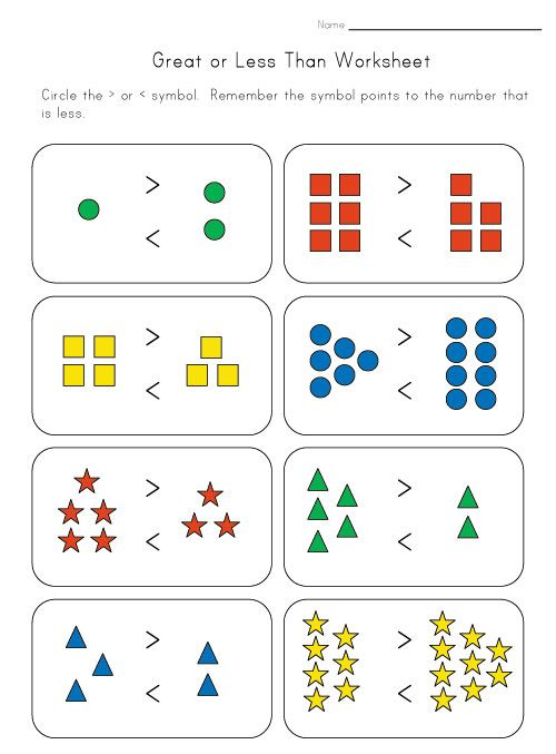 Kindergarten Greater Than And Less Than Worksheets 227665