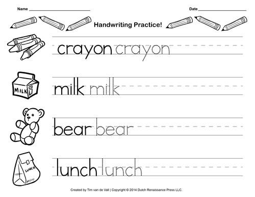 Kindergarten Worksheets Handwriting Practice