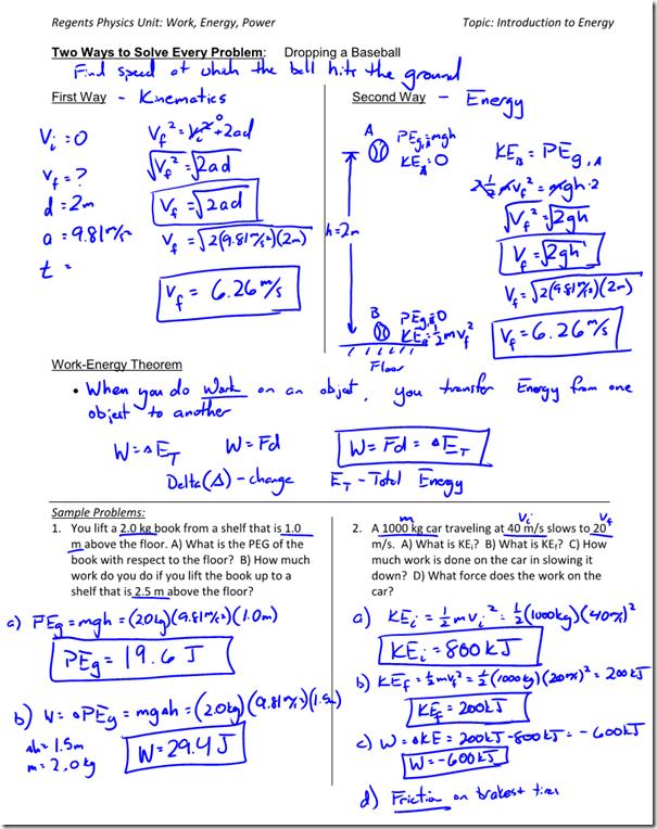 Kinetic Energy Problems Worksheet The Best Worksheets Image