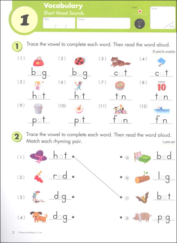 Kumon For Kindergarten