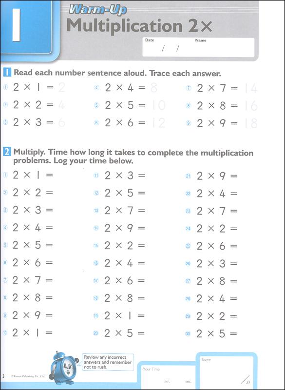 Kumon Multiplication Worksheets The Best Worksheets Image