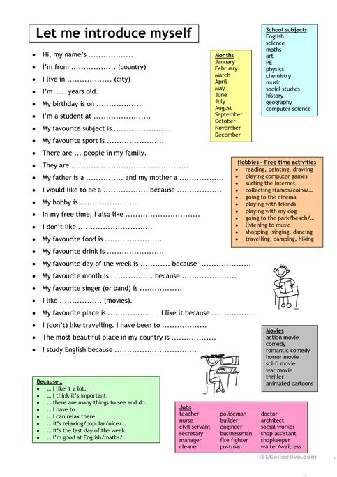 Let Me Introduce Myself Worksheet