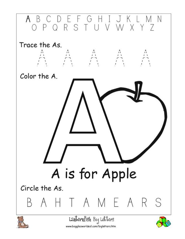 Letters Of The Alphabet Worksheets 943320