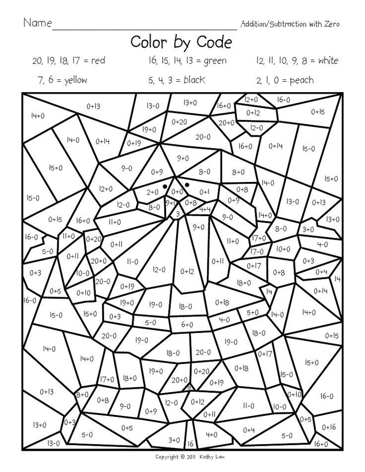 Math Christmas Worksheets First Grade 739308