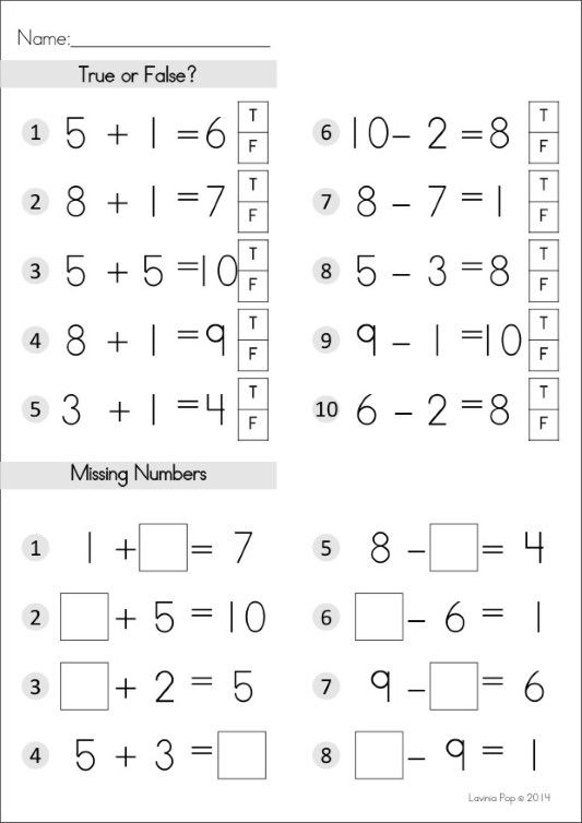 Math Worksheets Grade 2 Addition And Subtraction  846453