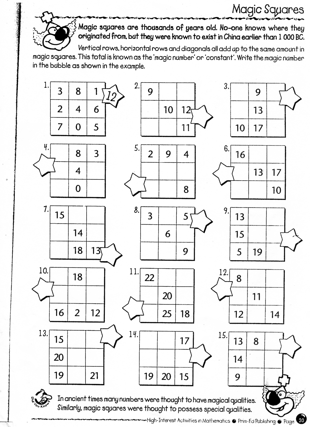 Math Worksheets Multiplication Square 603048