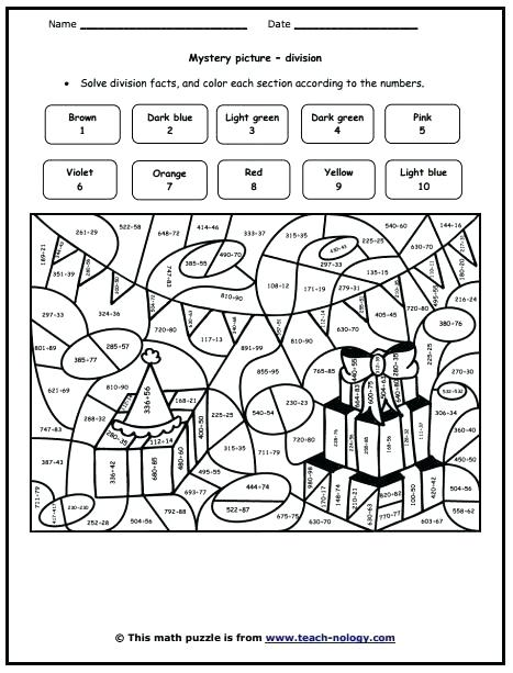 Multiplication Division Coloring Worksheets 1292456