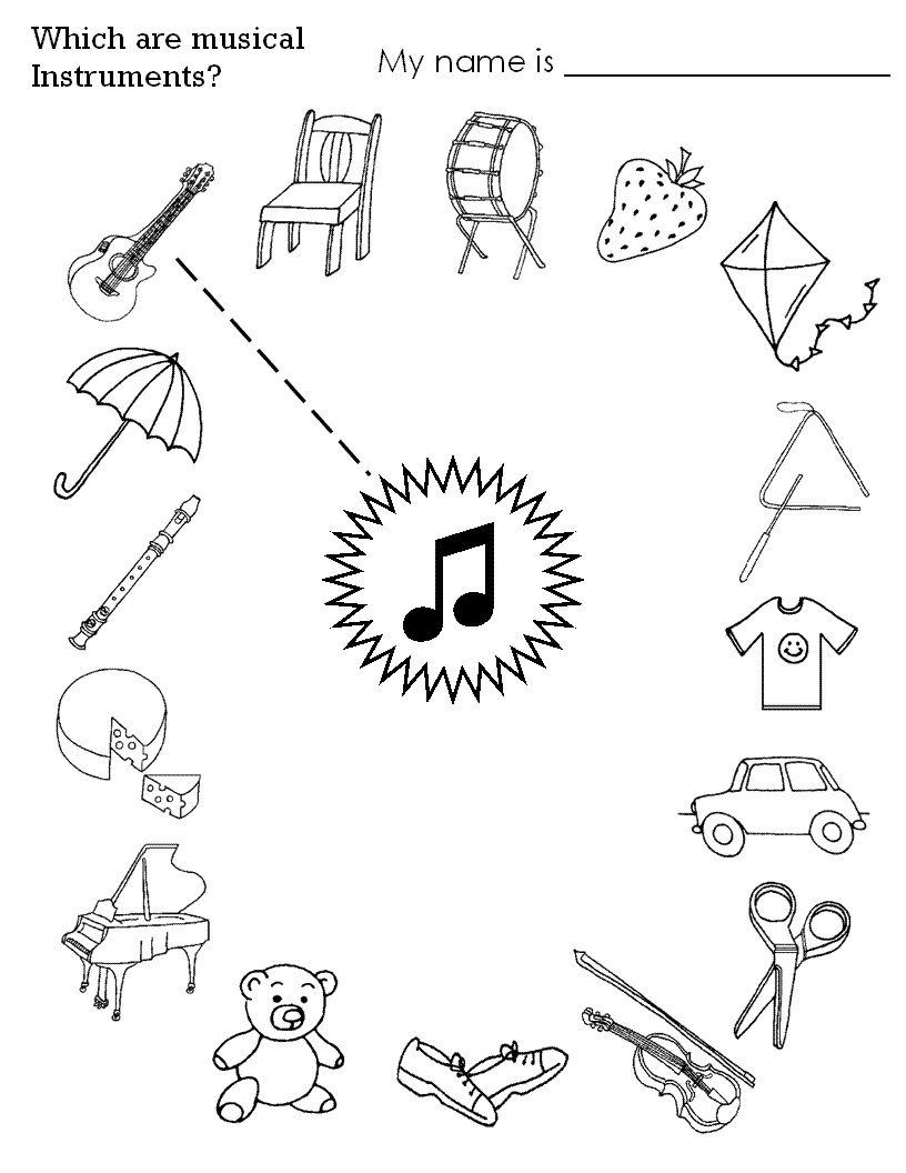 Music Worksheets For Kindergarten 1004470