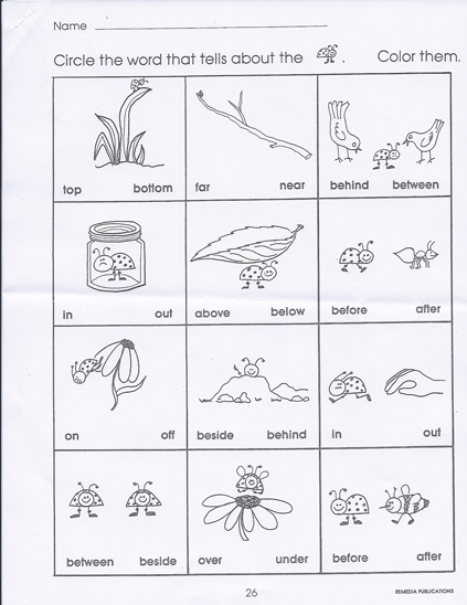 Over Under Worksheets For Kindergarten 1101724