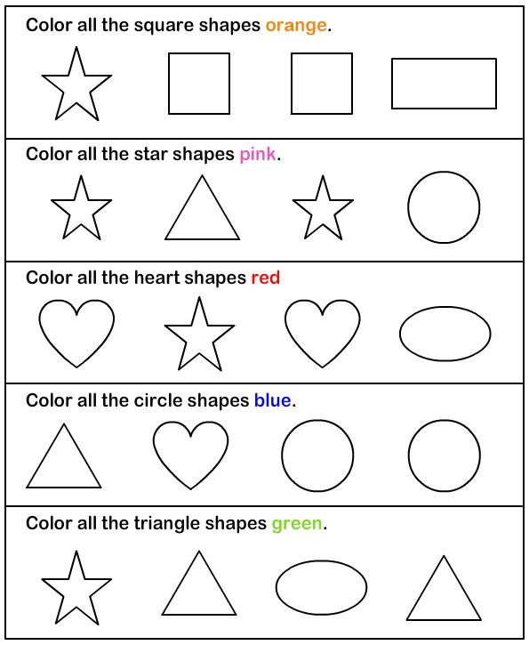 Pre Kindergarten Shapes Worksheets