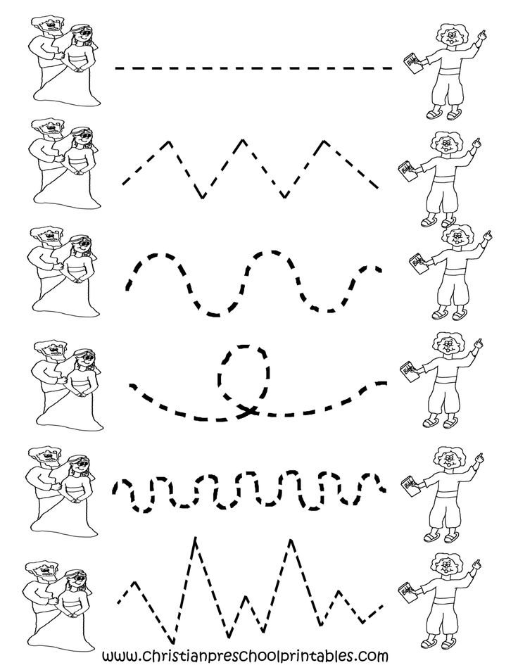 Preschool Printable Tracing Worksheets 1370477