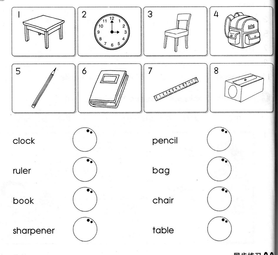 Preschool Worksheets My School 1274645