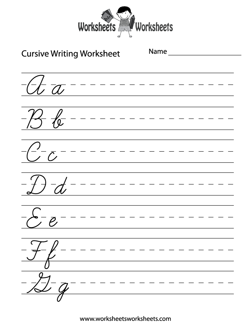 Printable Cursive Worksheets 942991