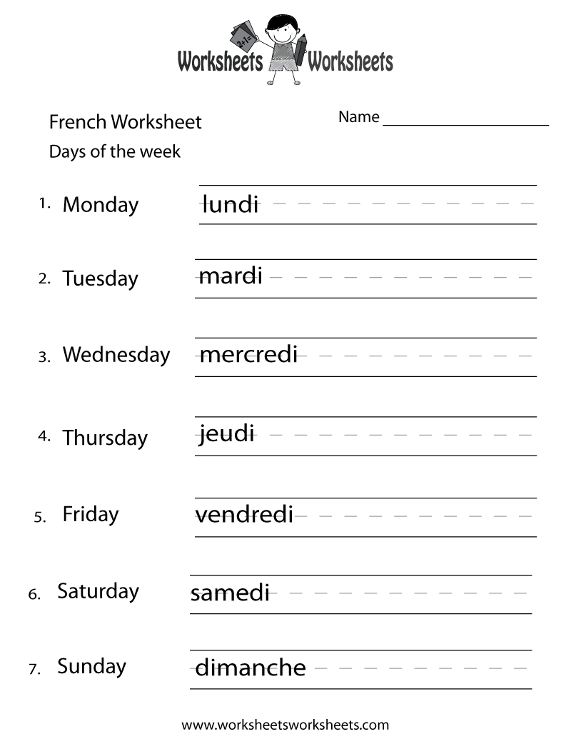 Printable French Worksheets 634077