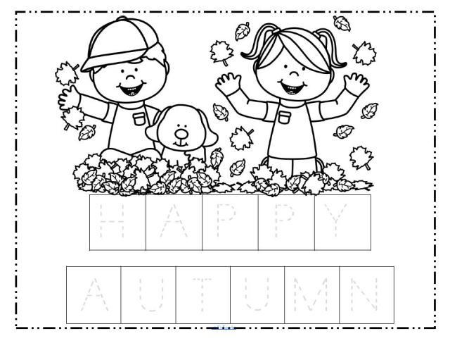 Printable Preschool Fall Worksheets
