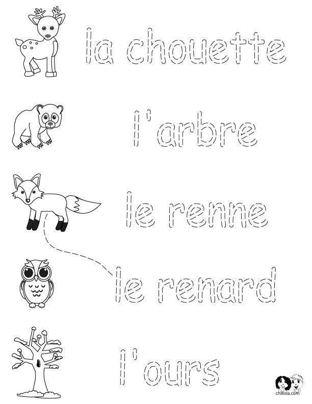 Printable Preschool French Worksheets 1016178